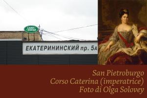 9.SanPietroburgo_CorsoCaterina_OlgaSolovey_con testo